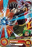 スーパードラゴンボールヒーローズ/PUMS6-11 孫悟飯:ゼノ