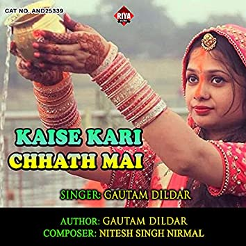 Kaise Kari Chhath Mai