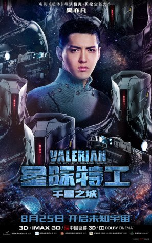 Import Posters Valerian and The City of a Thousand Planets – Chinese Movie Wall Poster Print - 30CM X 43CM