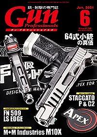 Gun Professionals(ガンプロフェッショナルズ) 2021年6月号