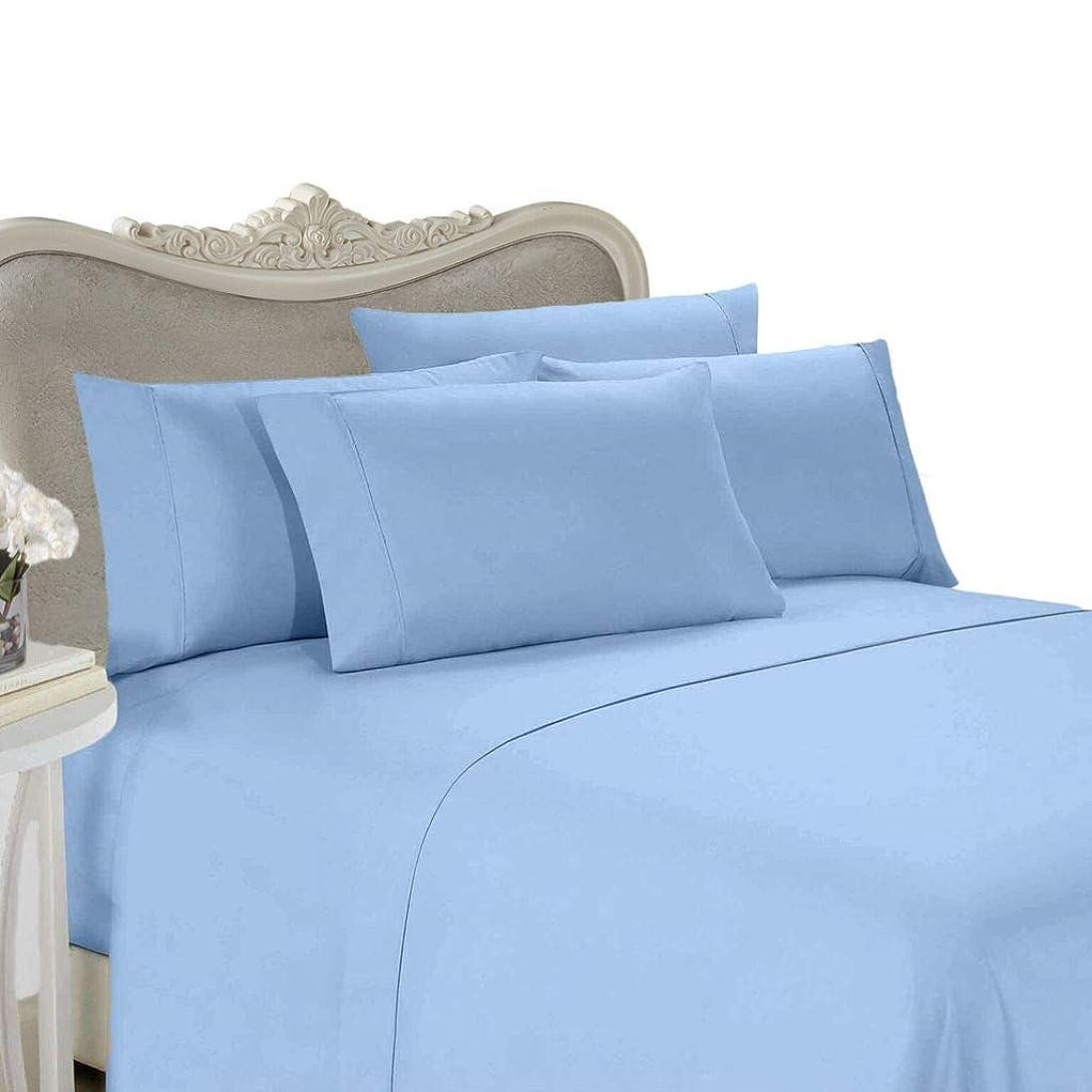 警報のためコンサートエジプト寝具1000スレッドカウントに、クイーン枕ケース、ブルーソリッドのセット2