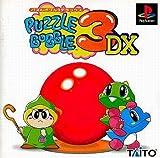 Puzzle Bobble 3DX