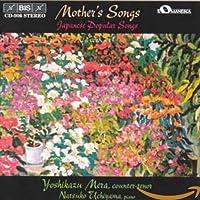 母の歌~日本歌曲集