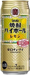 宝 焼酎ハイボール <レモン> 下町缶 500ml × 24缶