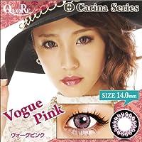 カラコン 度なし 1箱2枚入り QuoRe Carina Series/ソブレ/119223 14.0mm【VoguePink--0.00】