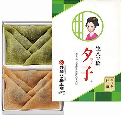 京都銘菓 生八つ橋 夕子 ニッキ、抹茶詰め合わせ 10個入