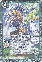 【シングルカード】アルゴの英雄獣メレアグロス (BS50-035) - バトルスピリッツ [BS50]超煌臨編 第3章 全知全能 (M)