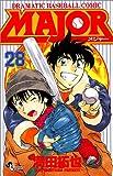 MAJOR(メジャー) (28) (少年サンデーコミックス)