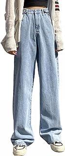 Women'S Jeans High Waist Clothes Wide-Leg Denim Blue Streetwear Retro Quality Fashion Harajuku Straight-Leg Pants