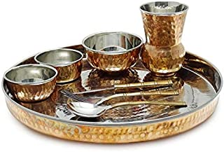 Indian Copper Stainless Steel Dinner Set Dinnerware Set Thali 14 Inches
