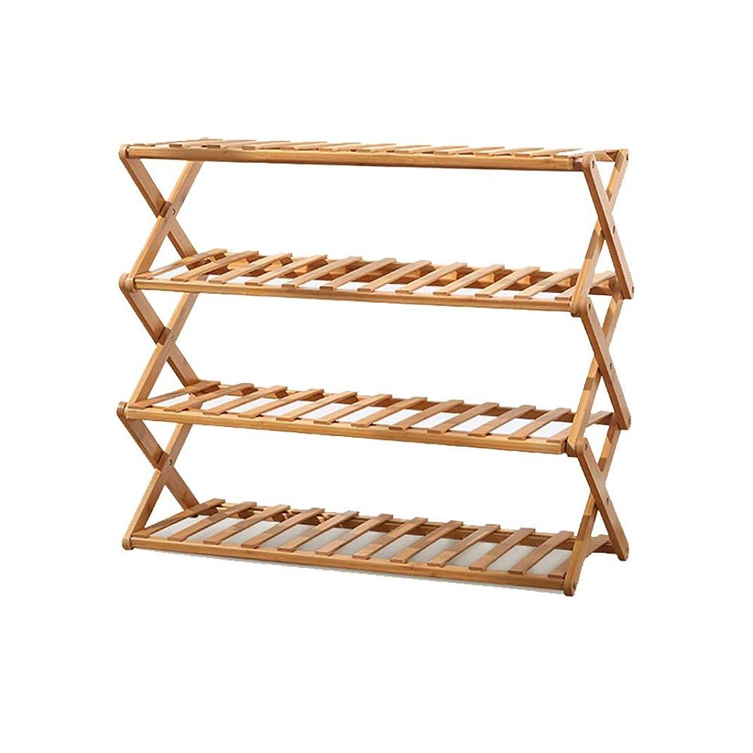 の面では専ら詐欺リビングルーム、玄関、廊下などに適した4層の折りたたみ式の竹製シューズラック