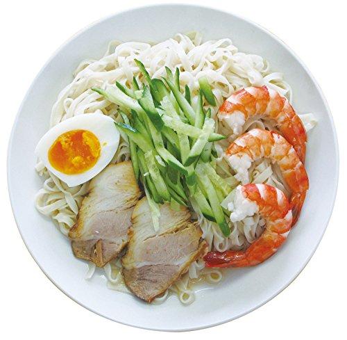 ご当地ラーメン 呉の冷麺 簡易パッケージ 生麺 スープ 4食セット
