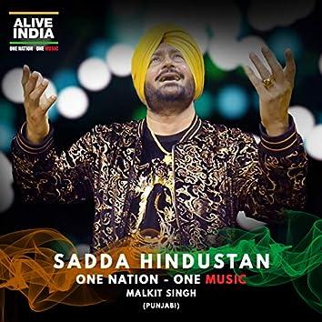 Sadda Hindustan