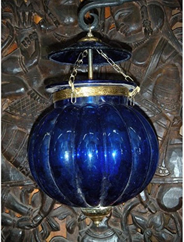 Int. d'ailleurs - KHARBUJA Lampenglas dunkelblau 22x22 cm Soufle - LAMP005