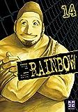 Rainbow T14