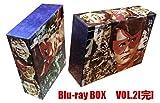 仮面の忍者 赤影 Blu-ray BOX VOL.2[Blu-ray/ブルーレイ]