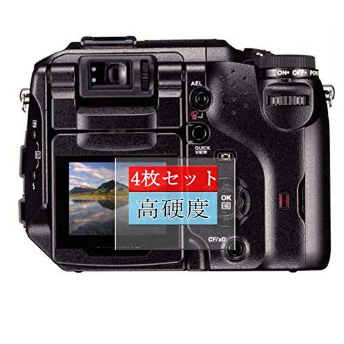 4枚 Sukix フィルム 、 Olympus Camedia C-5060 Wide Zoom 向けの 液晶保護フィルム 保護フィルム シート シール(非 ガラスフィルム 強化ガラス ガラス ) 修繕版