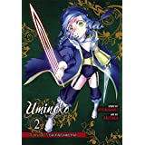 Umineko WHEN THEY CRY Episode 5: End of the Golden Witch, Vol. 2 (Umineko WHEN THEY CRY, 11)