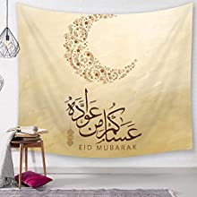 SevenShop Tapiz Mandala Indio Colgante de Pared Caligrafía árabe Bismillah Tapices islámicos Picnic Playa Sábana Mantel Decoración del hogar 150X200Cm G134-3