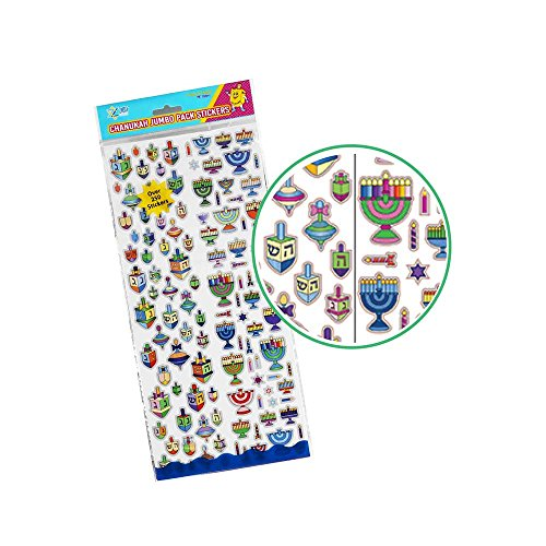 Zion Judaica Hanukkah Jumbo Pack PVC Stickers - About 300 Stickers (1)