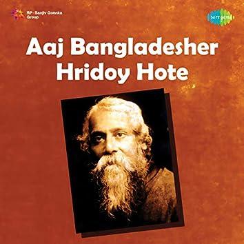Aaj Bangladesher Hridoy Hote - Single