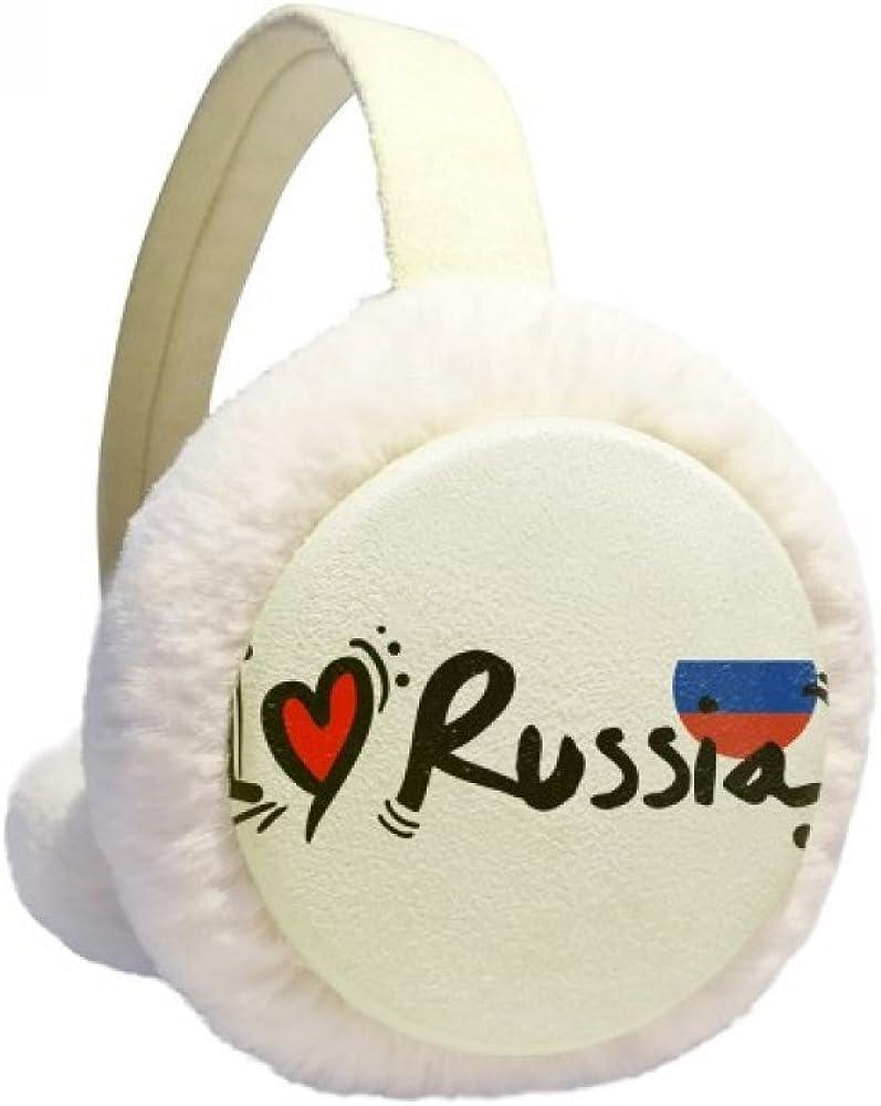 I Love Russia Word Flag Love Heart Illustration Winter Ear Warmer Cable Knit Furry Fleece Earmuff Outdoor