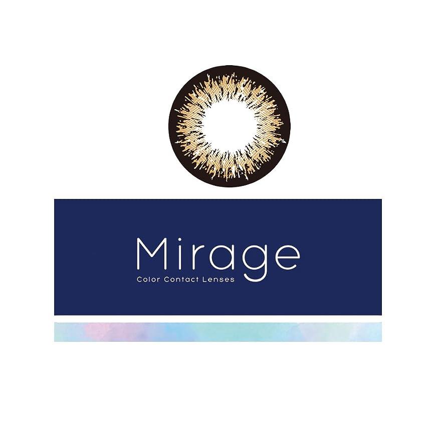 しがみつく差し迫った自慢Mirage ミラージュ マンスリー 1箱1枚入 2箱 【カラー】ラブブラウン 【DIA】14.8mm 【PWR】-4.25