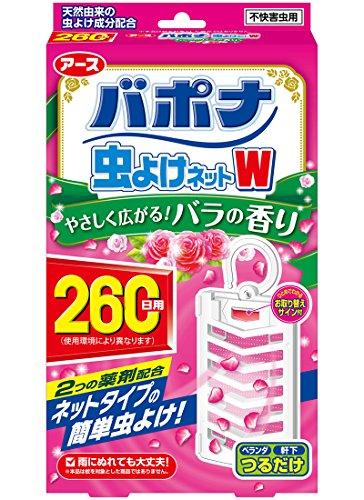 バポナ虫よけネットWバラの香り260日用