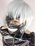 LAIE Cosplay Tokyo Ghoul Kaneki Ken cremallera ajustable M¨¢scaras PU cuero fresco de la m¨¢scara