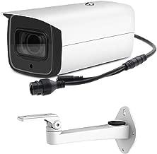 dahua 6mp bullet camera