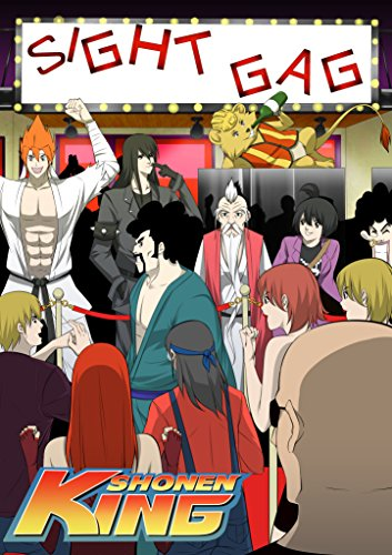Shonen King #4 (English Edition)