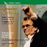 Scriabin: Piano Concerto/Sym 2