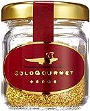 Cake Company Gold Gourmet Goldflocken 22 Karat, 1er Pack (1 x 20 g) -