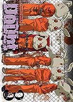 Doubt T03 (03) d'Yoshiki Tonogai
