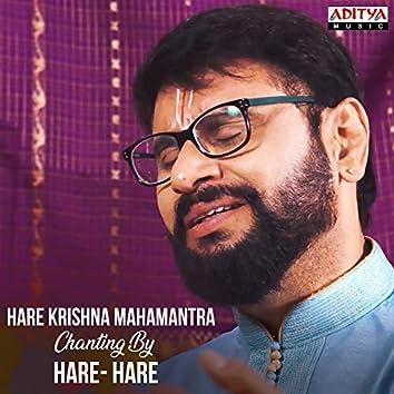 """Hare Krishna Mahamantra (From """"Hare Hare"""")"""