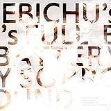 バンドのみんなと大学芸会2019 エビ中のフルバッテリー・サラウンド[Blu-ray/ブルーレイ]