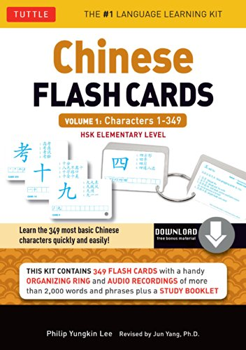 Chinese Flash Cards Kit Ebook Volume 1: Characters 1-349: HSK Elementary Level (Downloadable Audio Included) (English Edition)