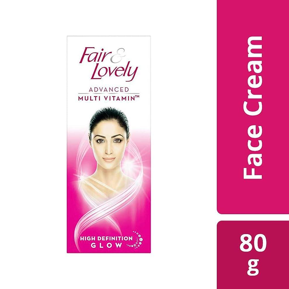 公式マイクロ休戦Fair & Lovely Advanced Multi Vitamin Face Cream, 80g