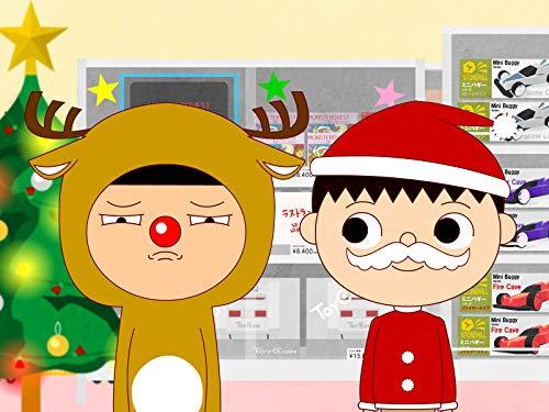 クリスマスだってつらいよ