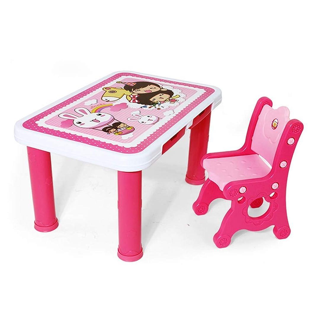 クラック手数料口学習デスク 子供用テーブルチェアセットベクターイラスト幼稚園用テーブル子供用デスク子供用テーブルとダイニングスツール (Color : Pink, Size : A)