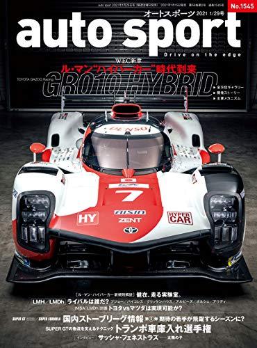 AUTOSPORT (オートスポーツ) 2021年 1/29号 [雑誌]