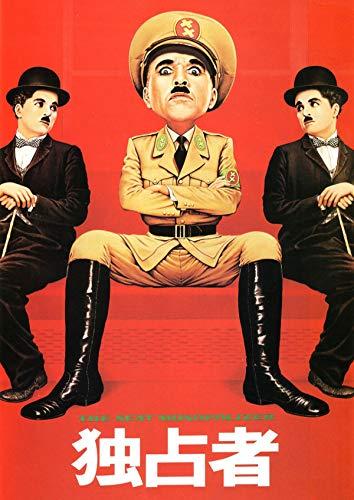 h-p Chaplin (Charlie Chaplin) Actor Famoso Lienzo Arte Cartel De Pintura Al...