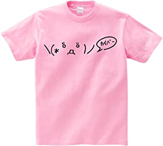 ヽ(*゚д゚)ノカイバー 半袖Tシャツ