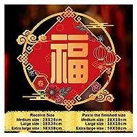 カレンダー 2021年 大規模な新年の壁のステッカー祭りのためのリビングルームの窓のドアのステッカー中国風新年の装飾2021 タイムプラン (Color : J, サイズ : 28x28cm)