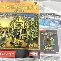 日本語版 アグリコラ アグリコラ:アルティフェクスデッキ スリーブ300枚 ボードゲーム テーブルゲーム