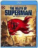 デス・オブ・スーパーマン[Blu-ray/ブルーレイ]