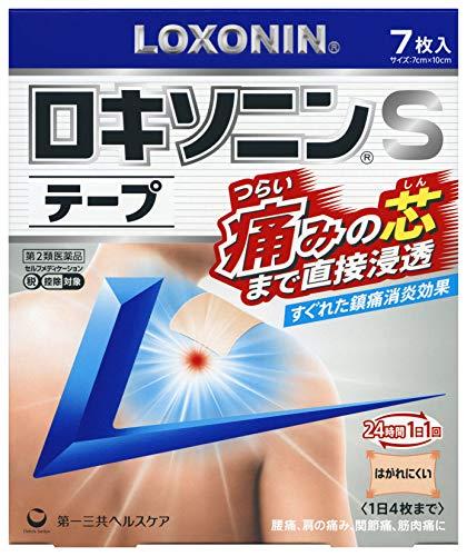 【第2類医薬品】ロキソニンSテープ 7枚 ※セルフメディケーション税制対象商品
