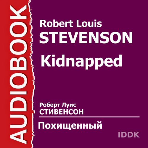 Kidnapped [Russian Edition] cover art