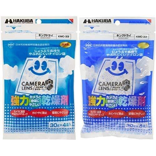 【まとめ買いセット】HAKUBA 防湿剤 キングドライ 15個入り(10個+5個セット)