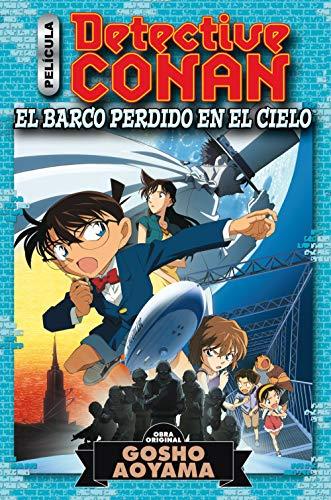 Detective Conan Anime Comic: El barco perdido en el cielo: El barco perdido en el cielo. (Manga Shonen)